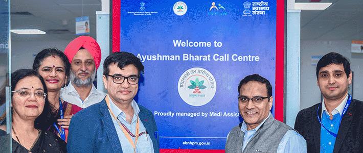 ayushman bharat call center